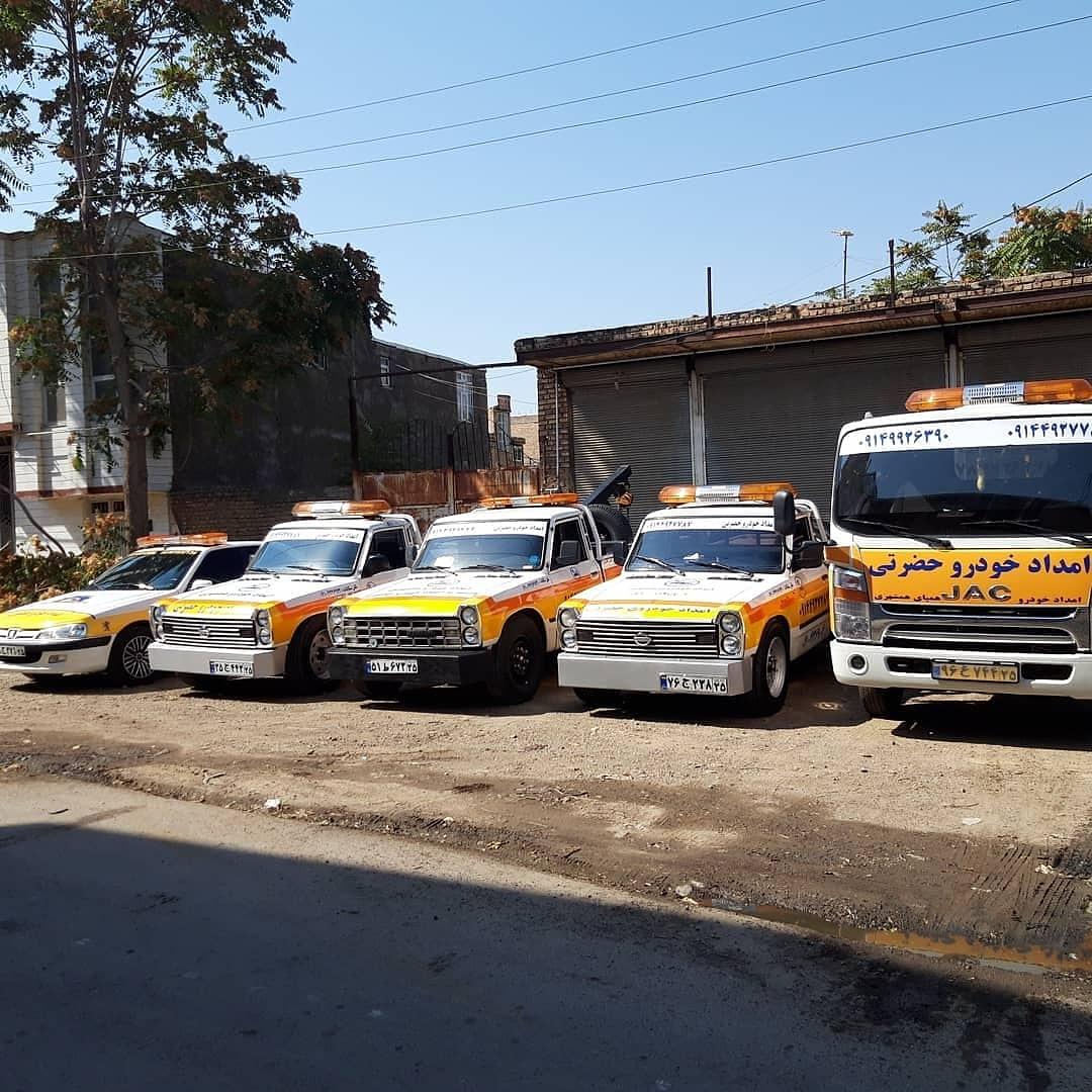 امداد خودرو / خودروبر / حمل خودرو نوردوز
